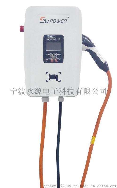 新能源充電樁 電動汽車充電樁 電動車充電站