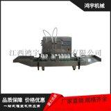 低價供應小型臺式自動磁力泵液體灌裝機