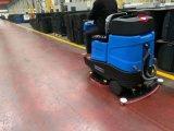 南京洗地机,工厂车间大型洗地机,驾驶式全自动洗地机