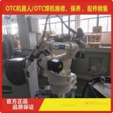 OTC機器人 電焊機維修