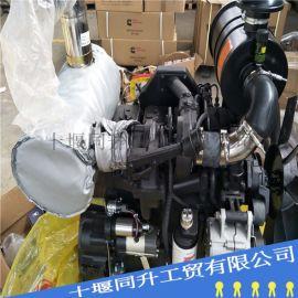 康明斯4缸水冷直喷柴油机 4BTA3.9-C130