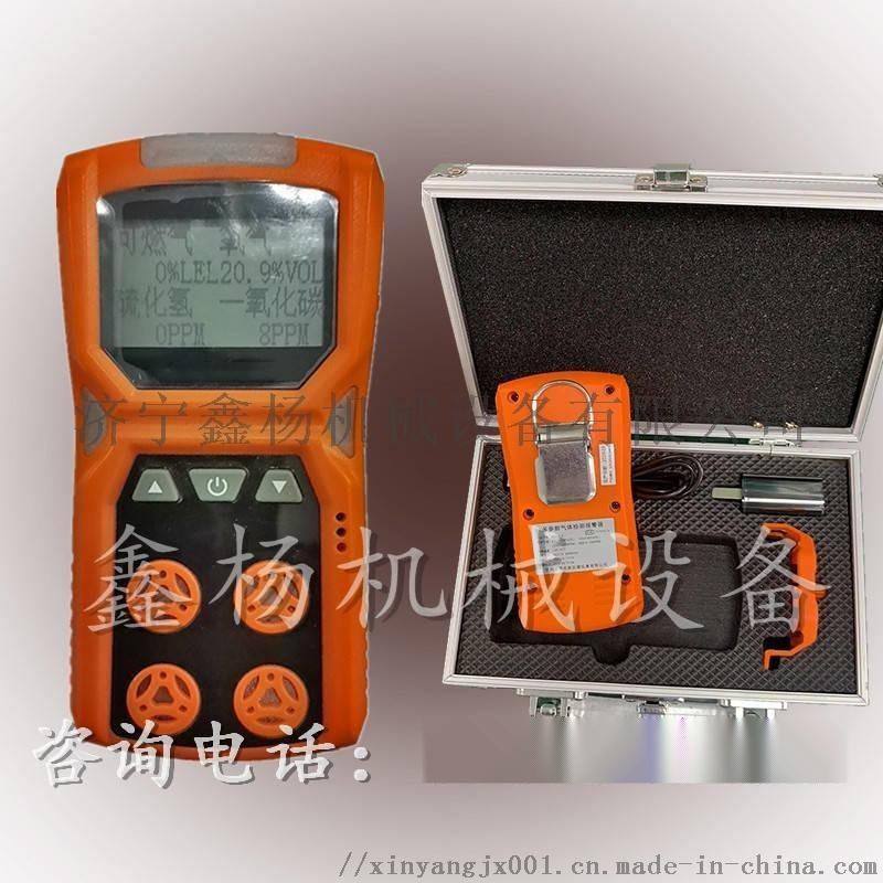 爱德克斯煤矿用本安型ADKS-4四合一气体检测仪