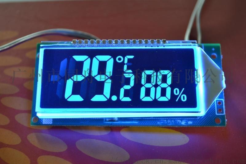 帶溫度溼度液晶顯示屏