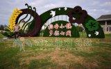 绿雕仿真植物雕塑绿色植物景观