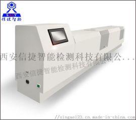 LDF3000全自动激光检测分析仪
