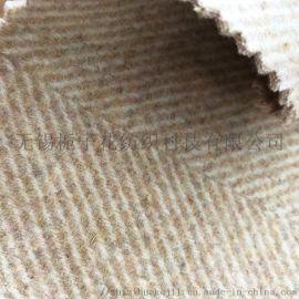 无锡栀子花纺织 人字双面呢面料 支持小批量订制
