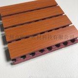 阻燃防霉木质吸音板厂家