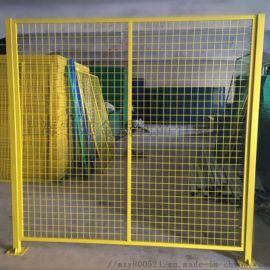 黄色方孔仓库隔离网A小昆山黄色方孔仓库隔离网厂家