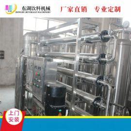 全自动直线式液体灌装机 纯净水矿泉水灌装生产线设备