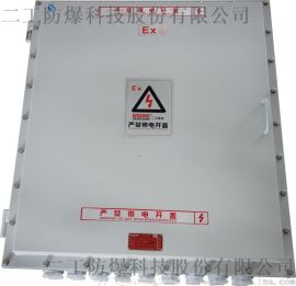 竖式配电箱 室外监控弱电防水防尘 定制