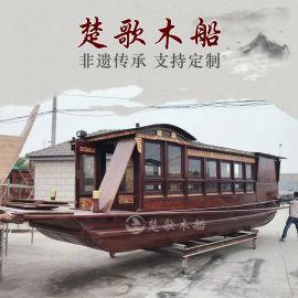 江西红色纪念木船互联网大会木船质量好