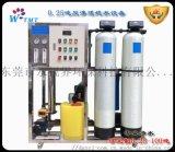 小型反滲透設備,小型井水設備,工業去離子水設備