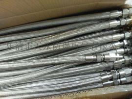 G11/4防爆不锈钢软管BNG32*1000MM