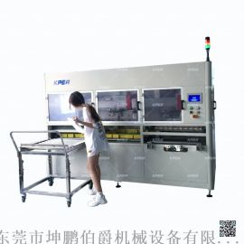 PCB自动化丨收放板机丨KPUL-541载盘自动交换夹纸收放板机