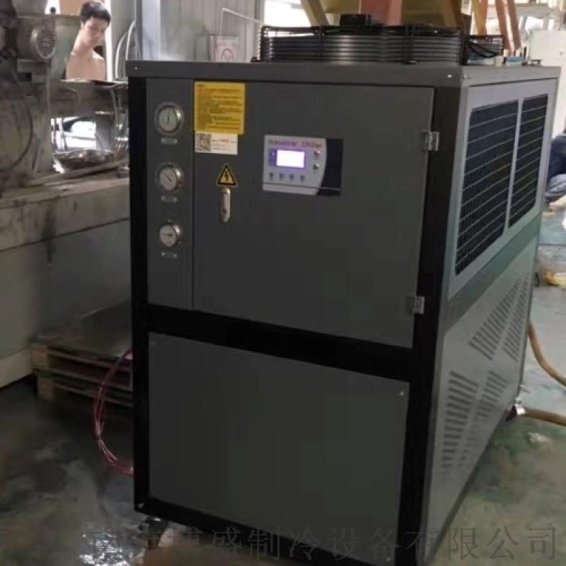 宁波冷水机 宁波制冷设备