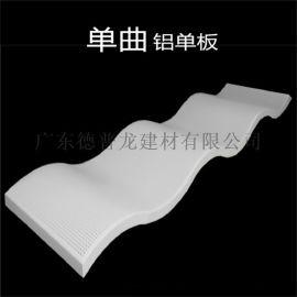 商场特殊造型铝单板材料生产厂家