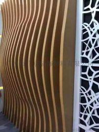 天花吊顶材料厂家U型木纹铝方通外墙装饰铝方通
