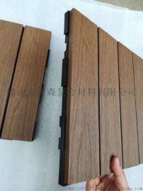 共挤木塑地板 方形DIY 300*300mm