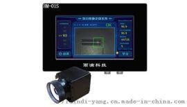 机器视觉图像识别检测系统 深圳慧目视觉HM-01S检测系统 辅助自动化送料设备检测系统