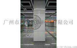 地铁站方形立柱装饰材料-白色瓷玉质感搪瓷钢板幕墙