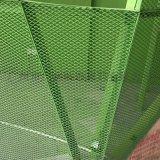 創意產業園幕牆氟碳鋁單板造型拉網鋁板