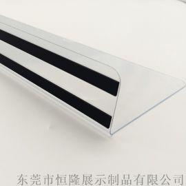 厂家专业制作亚克力商超标价牌 有机玻璃标价