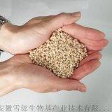 全生物降解塑料母粒 PBAT PLA树脂原料