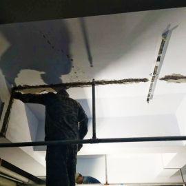 马鞍山泵房地沟堵漏 地下室补漏维修方案