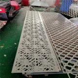 鄭州雕刻鋁單板外牆 吊頂雕刻鋁單板供應廠家