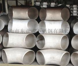 深圳不锈钢管件,不锈钢工业管接头配件