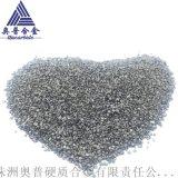 10-20目96%鎢含量碳化鎢合金顆粒