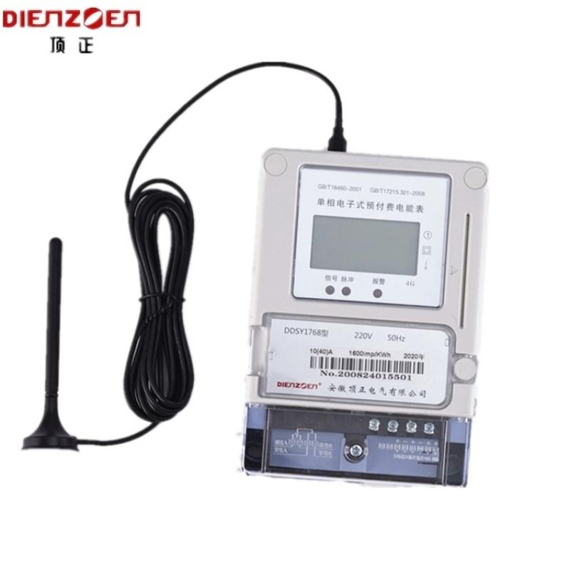 华东地区远程4G充电桩电表