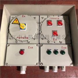 BXJ防爆配电箱300*400照明动力检修开关柜控制电源仪表插座接线箱