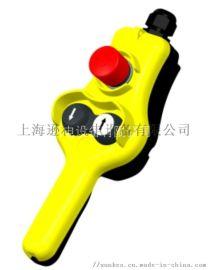科尼葫芦意大利GG手电门操作按钮盒