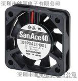 SanAce 風扇109P0405M901