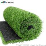 足球场人造草地花园人造草防助燃人造草