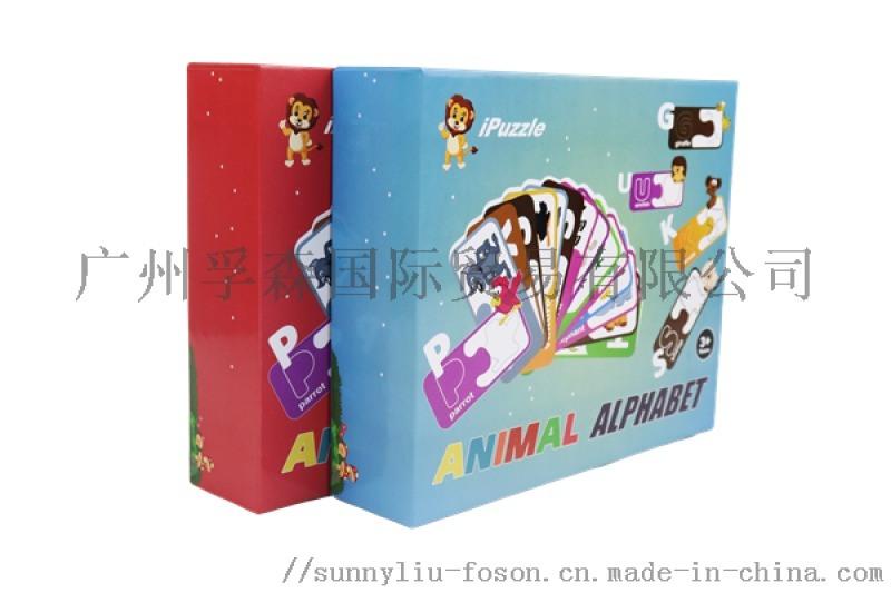 跨境熱銷兒童益智類玩具拼圖紙質拼圖工廠出口
