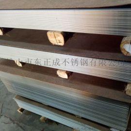 廣西不鏽鋼拉絲板 304不鏽鋼板鐳射切割