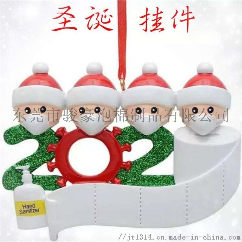 EVA祝福面罩雪人 聖誕老人裝飾品 聖誕樹吊掛件