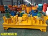 內蒙古大型冷彎機使用方法