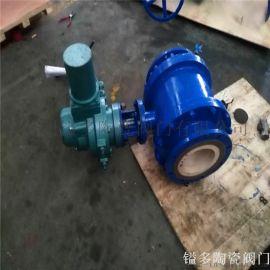 Q941TC电动陶瓷球阀