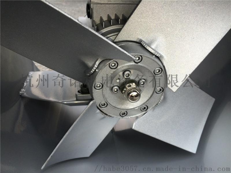 SFWL系列防油防潮风机, 加热炉高温风机