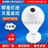 V380 360度全景灯泡摄像头监控器室内摄像机
