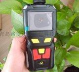青岛路博LB-MS4X有毒气体检测仪