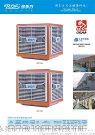 节能环保空调,东莞环保空调,大风量环保空调