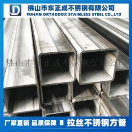 佛山无缝不锈钢方管,304不锈钢无缝方管