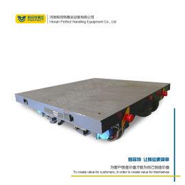 低压轨道地电动轨道平车 30吨蓄电池轨道平板车