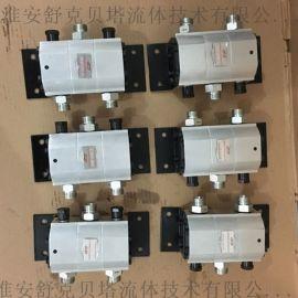 FMA-2-4.2齿轮分流器(齿轮分流马达)