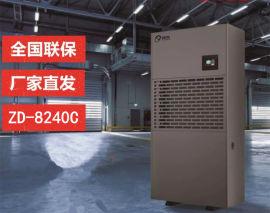 10公斤工业除湿机,10公斤工业除湿器