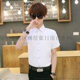男士韓版潮流修身免燙商務休閒短袖襯衫